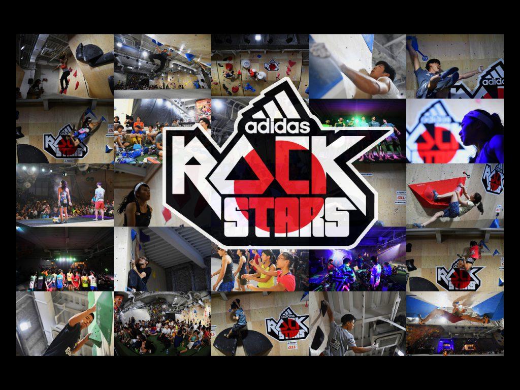 ADIDAS ROCK STARS 2019