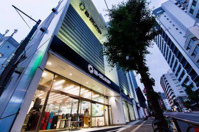 活気に溢れたB-pump TOKYO