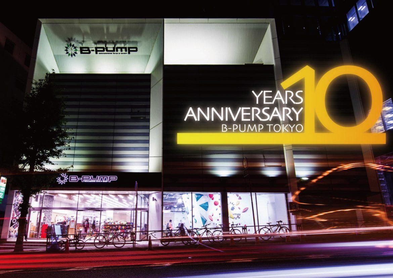 明日から10周年記念大会開幕