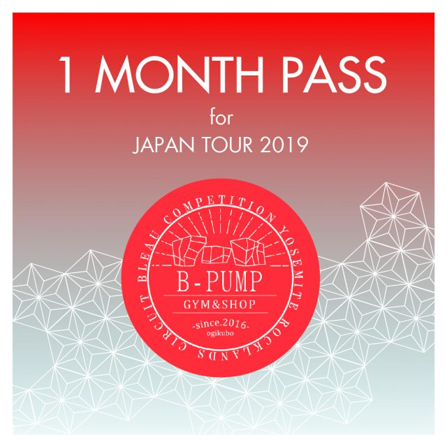 1 MONTH PASS for JAPAN TOUR 2019