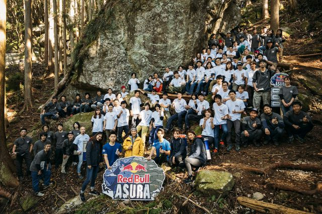 【DAY2】RED BULL ASURA KUMANO EXHIBITION SESSION