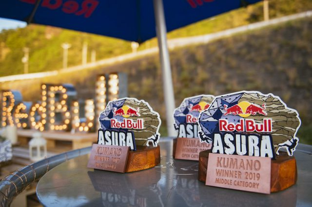 【DAY1】RED BULL ASURA KUMANO EXHIBITION SESSION