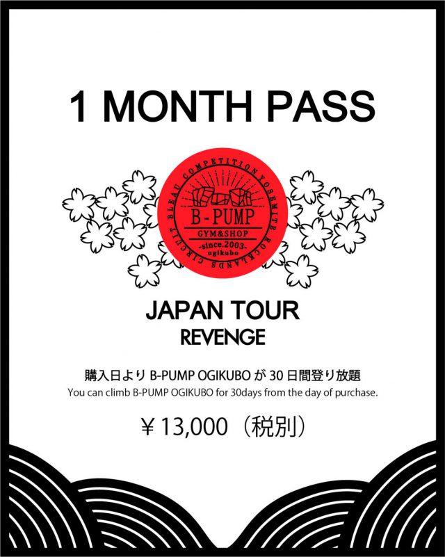 1 MONTH PASS for JAPAN TOUR 2019 REVENGE!!