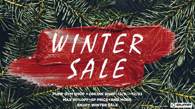 MAX 80% OFF‼ WINTER SALE