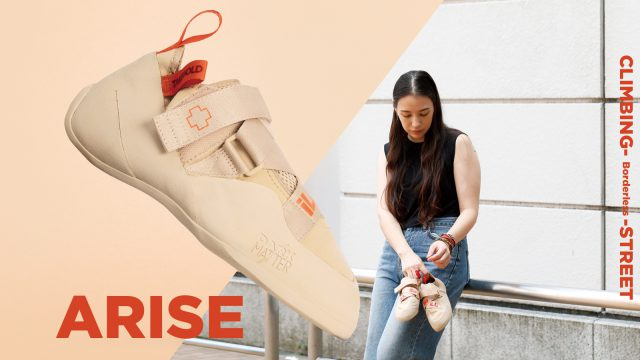 """So iLL New entry shoes """"ARISE"""""""