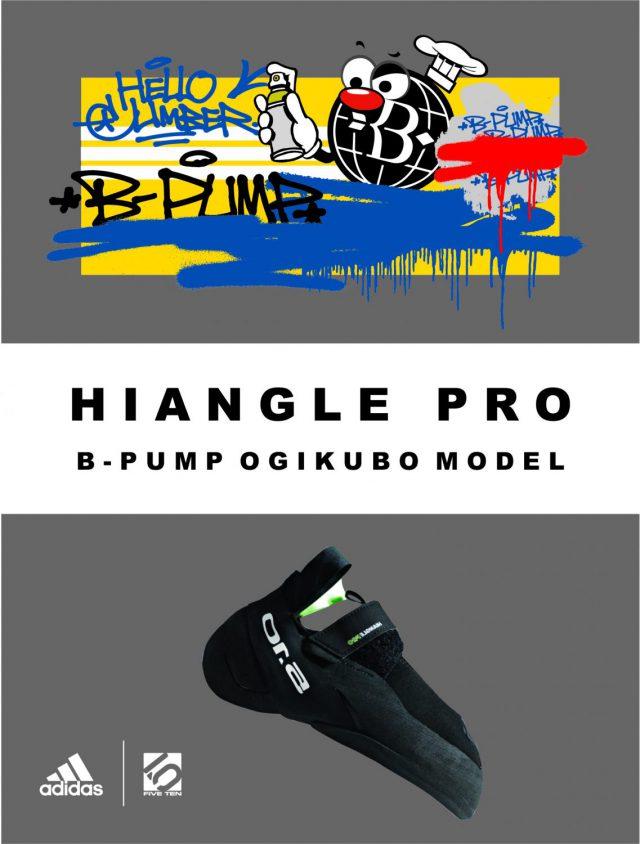 Hiangle Pro × B-PUMP OGIKUBO