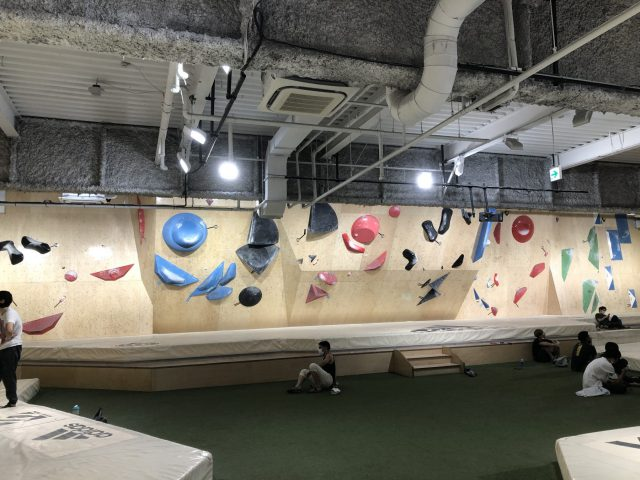 Hello! New COMPETITION WALL