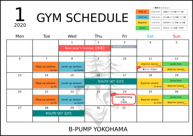 GYM SCHEDULE [2020/January]