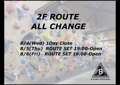 Next Route Set 🔥