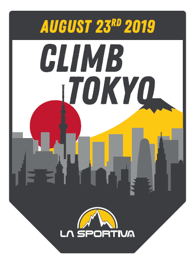 B-PUMP荻窪店『CLIMB TOKYO BY LA SPORTIVA』開催に伴う変則営業のお知らせ