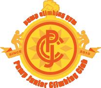 (最新)PJCC進級試験競技スケジュール発表