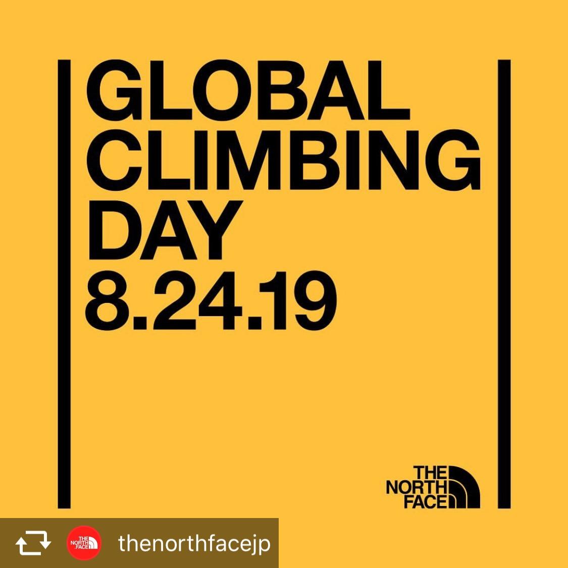 明日はGLOBAL CLIMBING DAY!!
