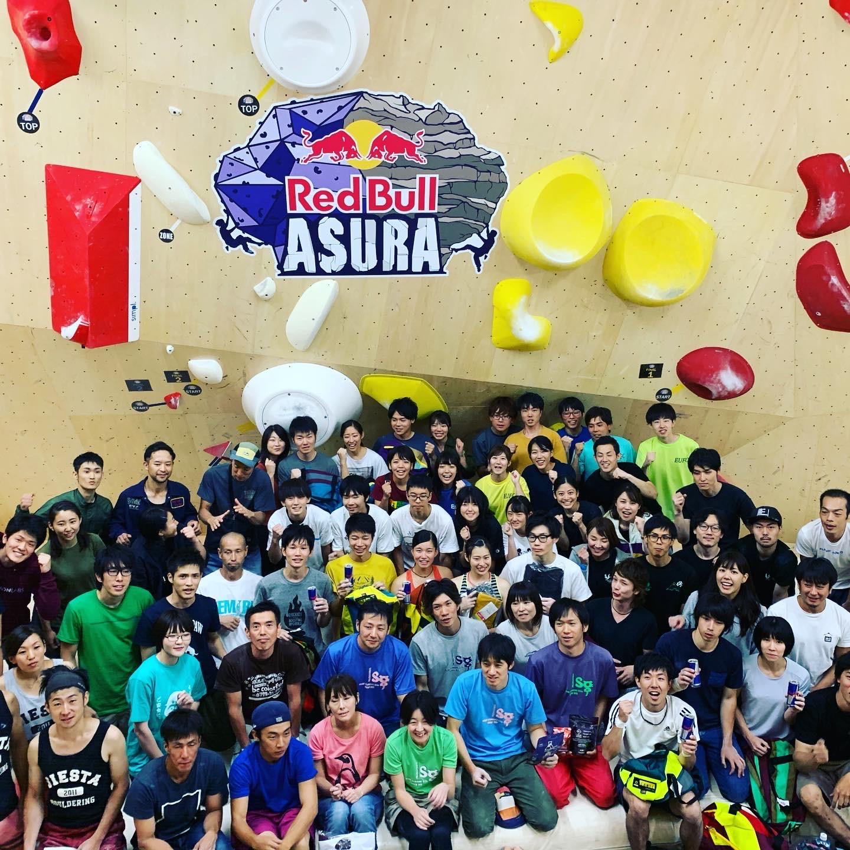 Red Bull Asura @OSAKA STOP results