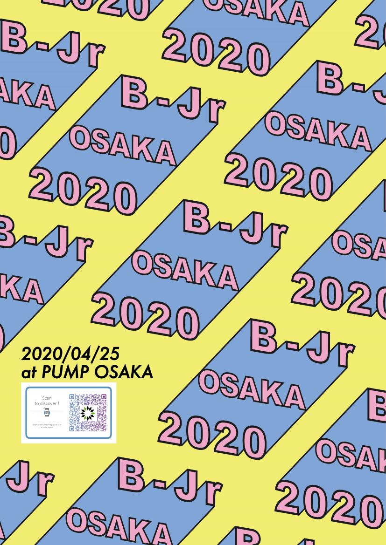 "【PUMP 大阪】""キッズ限定コンペ"" B-Jr2020 PUMP大阪大会 開催決定!"