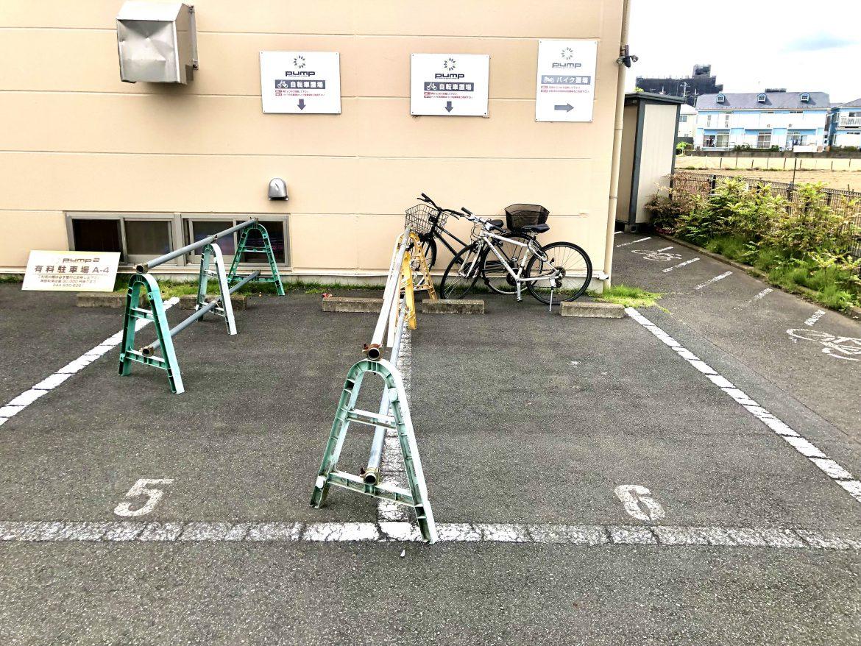 駐輪場のご利用にあたって
