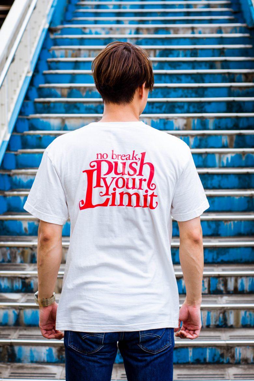 PUSH YOUR LIMIT Tee 発売!